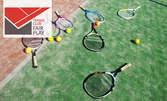 Спорт за деца и възрастни! Тренировка по тенис на корт с треньор в група