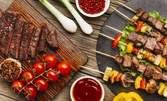 1.25кг плато! Комбиниран шашлик, пилешки филенца, наденица, пикантни картофки, зеле, лютеница и мариновани чушлета