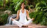 4 посещения на йога - за баланс и хармония
