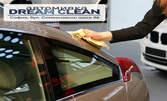 VIP измиване на лек автомобил, плюс 1л зимна течност за чистачки