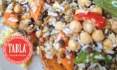 Здравословно меню за двама - салата, плюс ястие със 7 зърна или крехко телешко със зърна в печена тиква