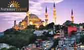 На шопинг в Турция през Октомври! Екскурзия до Чорлу, Одрин и Лозенград с нощувка, закуска и транспорт