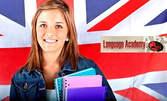 Онлайн курс по английски език - ниво по избор, с 4-месечен достъп до платформата