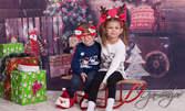 Коледна семейна фотосесия в студио - с 5, 10 или 15 обработени кадъра