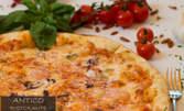 Голяма пица по избор и Панакота с горски плодове за десерт