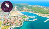 Майски празници в Турция! 5 нощувки на база All Inclusive в Santa Family Club****, Сеферихисар