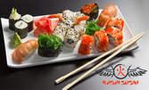 Суши сет с 64 или 78 хапки, с възможност за доставка
