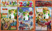 Детски четирилистен календар с ваши снимки - за 4.90лв