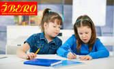 1 или 5 дни лятна занималня за деца от 6-12г, с изучаване на испански и/или английски
