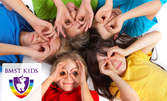 Месечна карта с 8 посещения по актьорско майсторство за деца