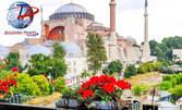 За 14 Февруари в Истанбул! Екскурзия с 2 нощувки със закуски, транспорт и възможност за Бурса