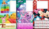 Еднолистен календар, календар-метър или джобни календарчета - за деца