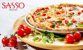 Хрупкава пица Di montagna - 700гр