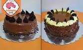 Торта по избор - Златна есен или Линд, с 8 или 12 парчета