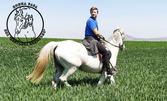Забавление край Хасково! Урок по конна езда за начинаещи или свободна езда за напреднали - в с. Брястово
