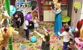 3 часа детски рожден ден за 10, 15 или 20 деца и 15 родители, плюс празнична фото торта