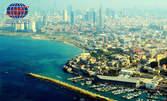 Опознай Тел Авив! 3 нощувки със закуски, плюс самолетен транспорт и възможност за Йерусалим