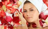 Дълбоко ултразвуково почистване на лице, лечебен масаж и маска с хиалурон и алое