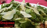 Куверт за 6 Декември със салата, разядка и основно ястие