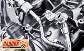 Смяна на масло и маслен филтър на автомобил, плюс преглед на ходовата част