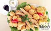 1.2кг плато с хапки! Хрупкави пилешки филенца, панирани кашкавалчета, сиренце и пържени картофки, плюс сос и сладко