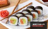 Суши сет с 24 или 48 хапки