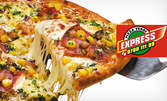 1575гр семейна пица Парадизо за дома или офиса