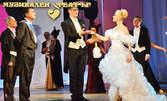 """Мюзикълът """"Моята прекрасна лейди"""" по пиесата """"Пигмалион"""" на Бърнард Шоу - на 6 Октомври"""