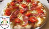 Голяма пица по избор, изпечена на пещ на дърва и домашно приготвена лимонада