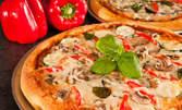 Пица по избор и чийзкейк с боровинково сладко - за хапване на място или за вкъщи
