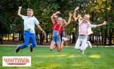 5 посещения на целодневна занималня за дете на 6 - 10г, с посещение на Делфинариум и Въжен парк Езерото