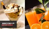 Кафе Spetema и фреш портокал, плюс десерт по избор - мелба или плодова салата