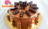 Торта по избор - Сахер или Рафаело! 8 или 12 парчета сладост