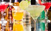 Разпусни с приятели! 2 алкохолни коктейла, плюс 3 игри на билярд