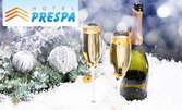 Last minute за Нова година в Пампорово! 2 нощувки със закуски и празнична вечеря с програма и DJ