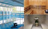 90 минути ползване на басейн, с възможност за сауна и парна баня