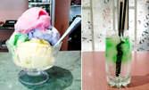 4 топки сладолед по избор, плюс чаша ароматно кафе Carraro или алкохолен коктейл Джента