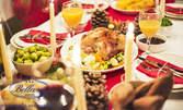 Нова година в Златни пясъци! Празничен куверт с меню, напитки и програма