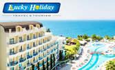 Луксозна почивка за 24 Май в Кушадасъ! 7 нощувки на база Utra All Inclusive в Хотел Sea Light*****