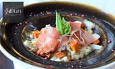 Автентична италианска кухня! Салата по избор, плюс прясна паста или филе от лаврак