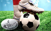 1 час игра на мини футбол, волейбол или джитбол