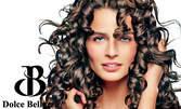 За косата! Подстригване, прическа, терапия по избор или боядисване