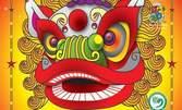 """Откриване на новия сезон на Софийски цирк на сцена с """"Тайната на китайските лъвове"""""""