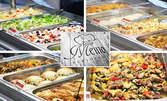 Хапване за вкъщи! Супа, основно ястие и десерт или салата, пица и десерт, по избор