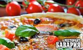 Изкушаваща пица Мексикана или неустоимо вкусни пилешки крилца на Майстора
