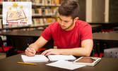 Индивидуален урок по БЕЛ или английски език