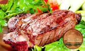 Младо печено телешко с картофки и зелена салата, плюс 500мл вино по избор