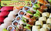 Неограничена консумация на суши на 8 Септември в Пицария Джепето