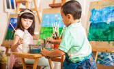 1 посещение на развиващи занятия за дете от 3 до 10 години