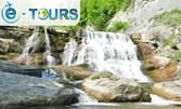 Еднодневна екскурзия до Елена, Раювци, Марков камък, Христовски водопад и Марянски манастир на 3 Октомври
